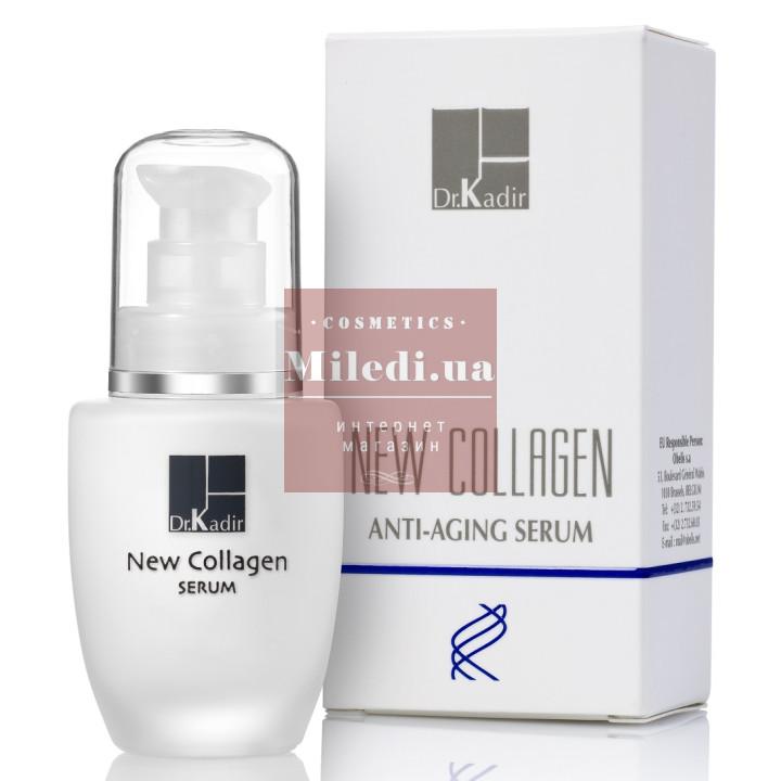 Сыворотка антивозрастная с микроколлагеном - Dr. Kadir New Collagen Anti-Aging Serum