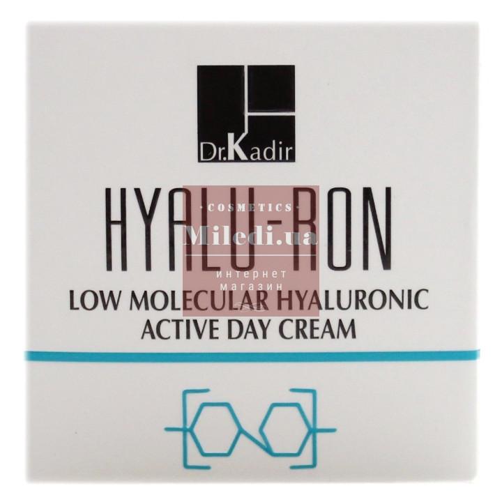 Крем гиалуроновый увлажняющий дневной для лица - Dr. Kadir Hyalu-Ron Low Molecular Hyaluronic Active Day Cream, 50мл