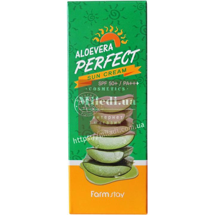 Солнцезащитный крем с Алоэ - Farmstay Aloevera Perfect Sun Cream SPF50+ PA+++