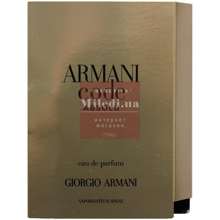 Giorgio Armani Armani Code Absolu edp 1.2ml - Парфюмированная вода пробник