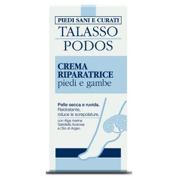 Восстанавливающий крем для ног Талассо (Гуам) - Guam Talasso Podos Crema Riparatrice Piedi E Gambe