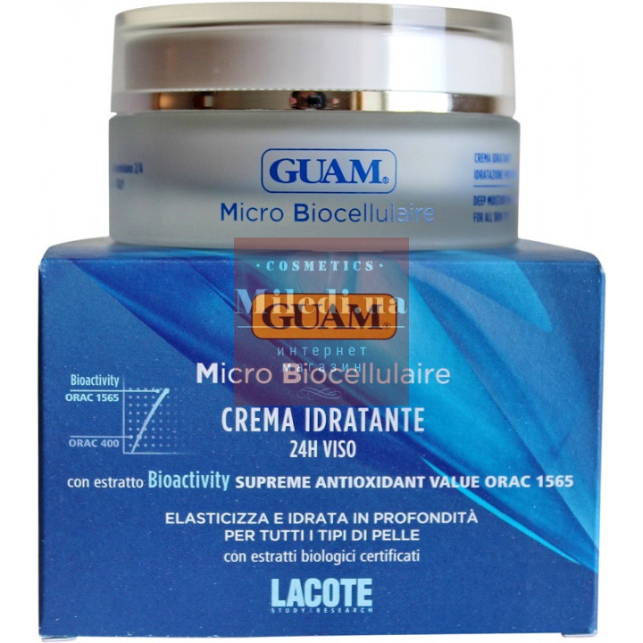 Крем микробиоклеточный Интенсивное увлажнение 24 часа - Guam Micro Biocellulaire Crema Idratante 24H Viso, 50мл