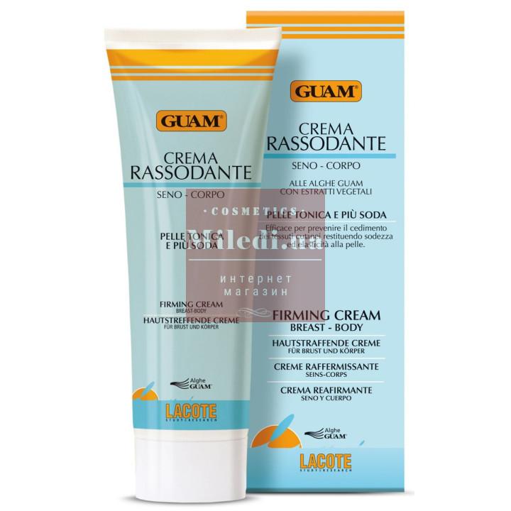 Крем подтягивающий для тела - Guam Crema Rassodante Seno-Corpo