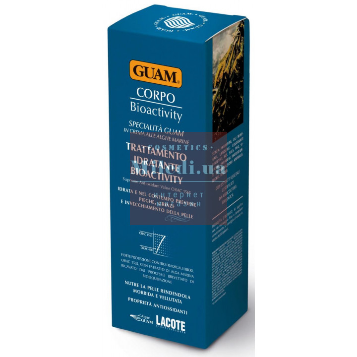 Крем увлажняющий для тела - Guam Corpo Trattamento Idratante Bioactivity