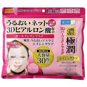 Антивозрастная гиалуроновая маска для лица (30шт) - Hada Labo Gokujyun 3D Perfect Mask