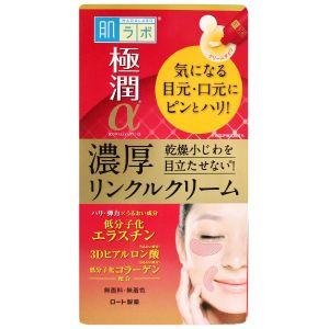 Лифтинг крем для глаз и носогубных складок, 30мл - Hada Labo Gokujyun Lifting Alpha Special Wrinkle Cream