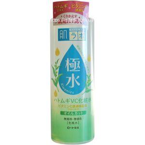 Лосьон с витамином С и минералами (Хада Лабо) - Hada Labo Kiwamizu Vitamin C & Hatomugi Lotion