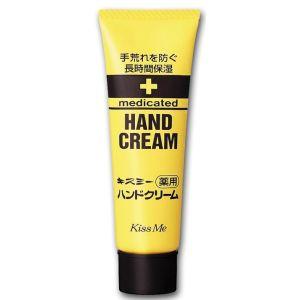 Гипоаллергенный крем для рук, 65мл - Isehan Medicated Hand Cream