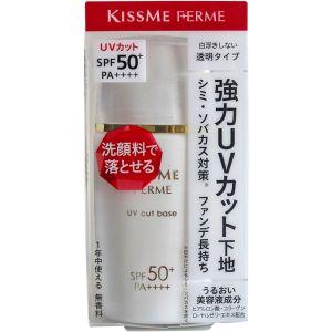 Защитная основа под макияж UV50, 27мл - Isehan Kiss Me Ferme UV Cut Base