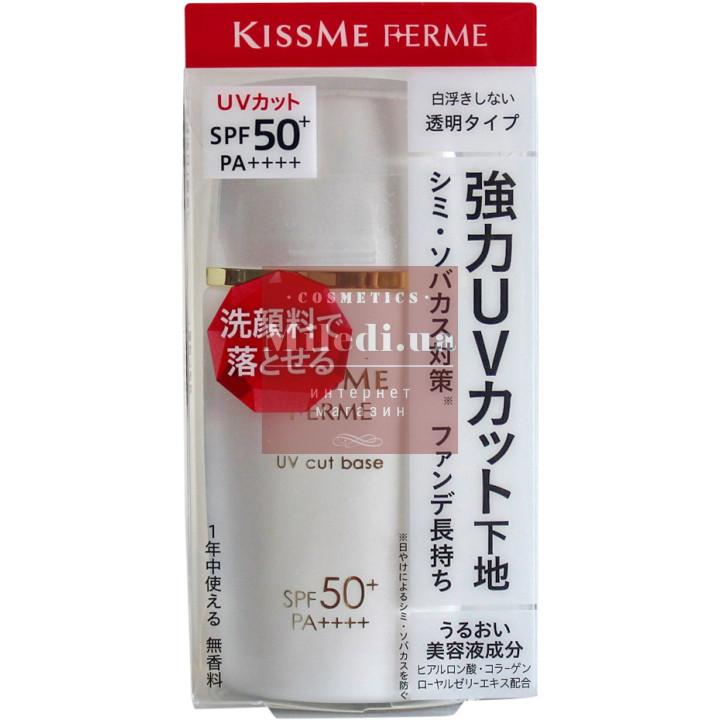 Солнцезащитная основа под макияж UV50 (Исехан) - Isehan Kiss Me Ferme UV Cut Base SPF50+ PA++++