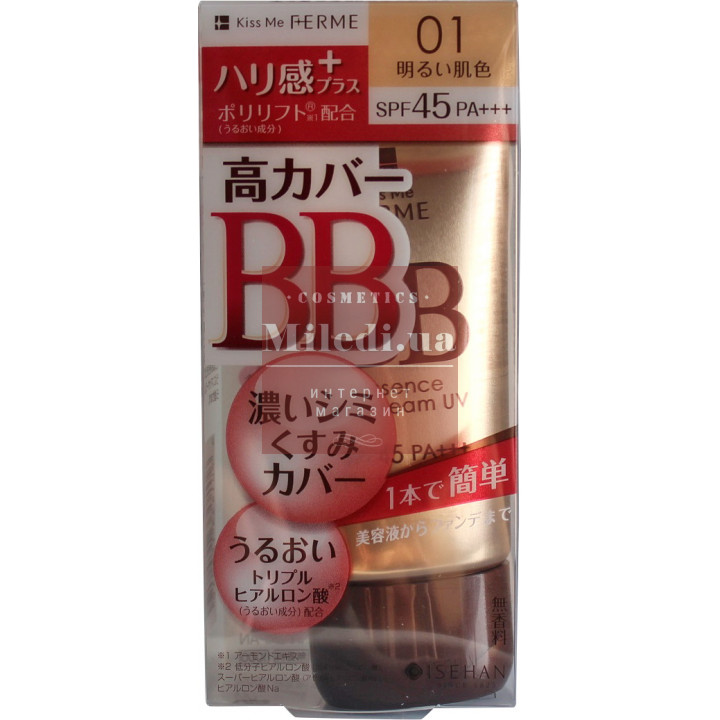 BB Эссенция SPF45 - Isehan Kiss Me Ferme Essence BB Cream UV SPF45 PA +++