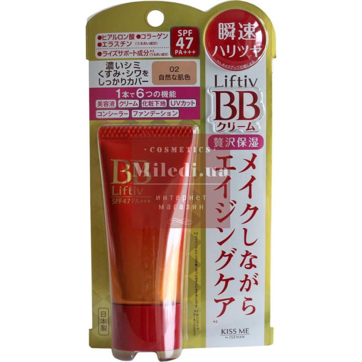 BB Крем улучшающий упругость SPF-47 - Isehan Liftiv Essence BB Cream