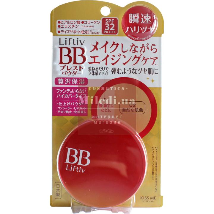 BB Пудра улучшающая упругость кожи - Isehan Liftiv BB Powder SPF32