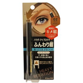 Карандаш для бровей - Isehan Heavy Rotation Quick Powder Eyebrow