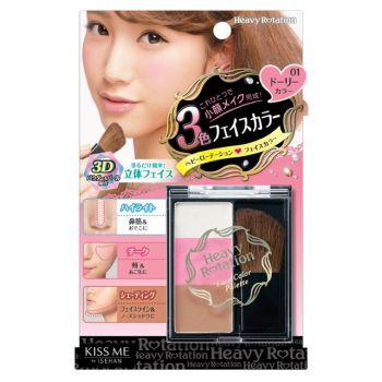 Палетта для декоративного макияжа 3-х цветная - Isehan Kiss Me Heavy Rotation Face Color Palette