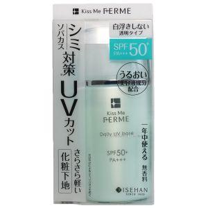Основа солнцезащитная под макияж SPF-50 - Isehan Ferme UV Protect SPF-50