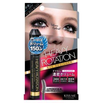 Тушь для ресниц Мегаобъем - Isehan Heavy Rotation Eye Designer Extra Volume Mascara
