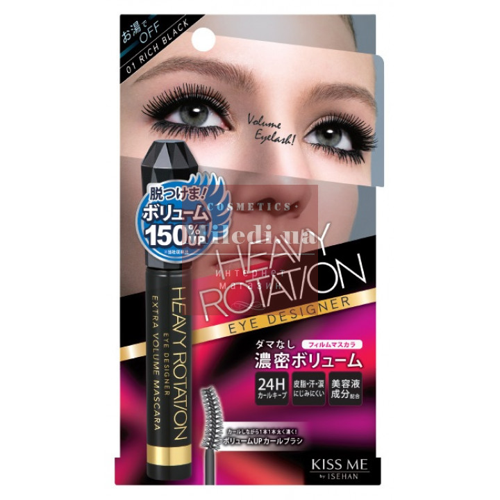 Тушь для ресниц Мегаобъем - Isehan Heavy Rotation Eye Designer Extra Volume Mascara