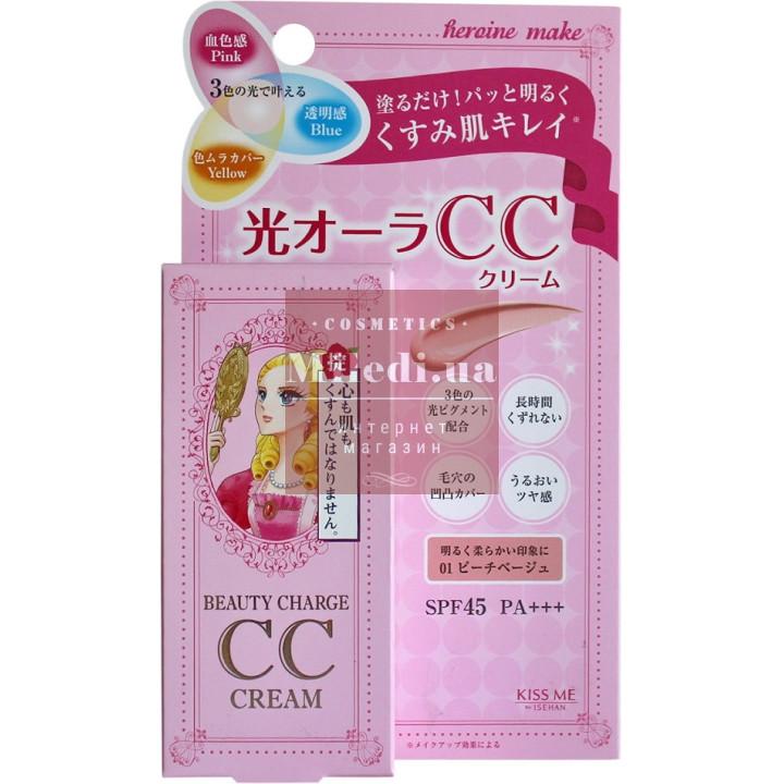 CC крем для лица - Isehan Heroine Make Beauty Charge CC Cream SPF45 PA+++