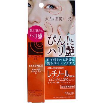 Антивозрастной крем от морщин для кожи вокруг глаз и рта (Исехан) - Isehan Lift Moist EX Essence A