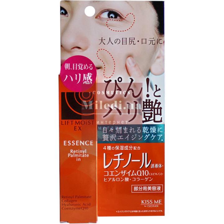 Крем от морщин для кожи вокруг глаз и рта - Isehan Lift Moist EX Essence A