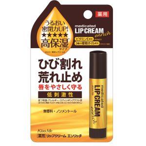 Гигиенический бальзам для губ, 2.8гр - Isehan Kiss Me Medicated Lip Cream Enrich