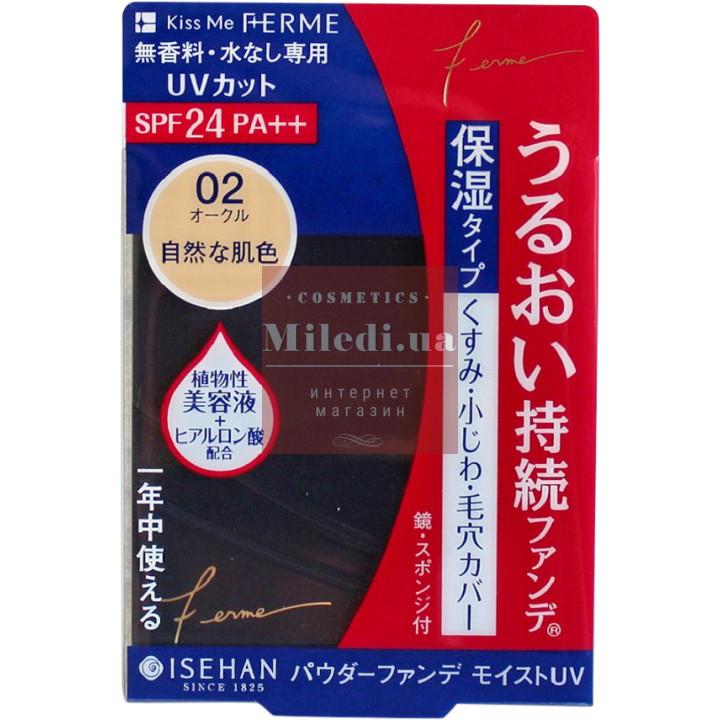 Пудра компактная увлажняющая с защитой SPF-24 - Isehan Ferme Powder Founde Moist UV