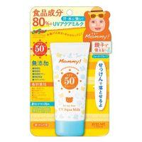 Солнцезащитное молочко водостойкое SPF50+ (Исехан) - Isehan Mommy UV Aqua Milk SPF50+