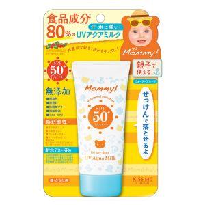 Солнцезащитное молочко SPF50+, 50мл - Isehan Mommy UV Aqua Milk SPF50+ P++++