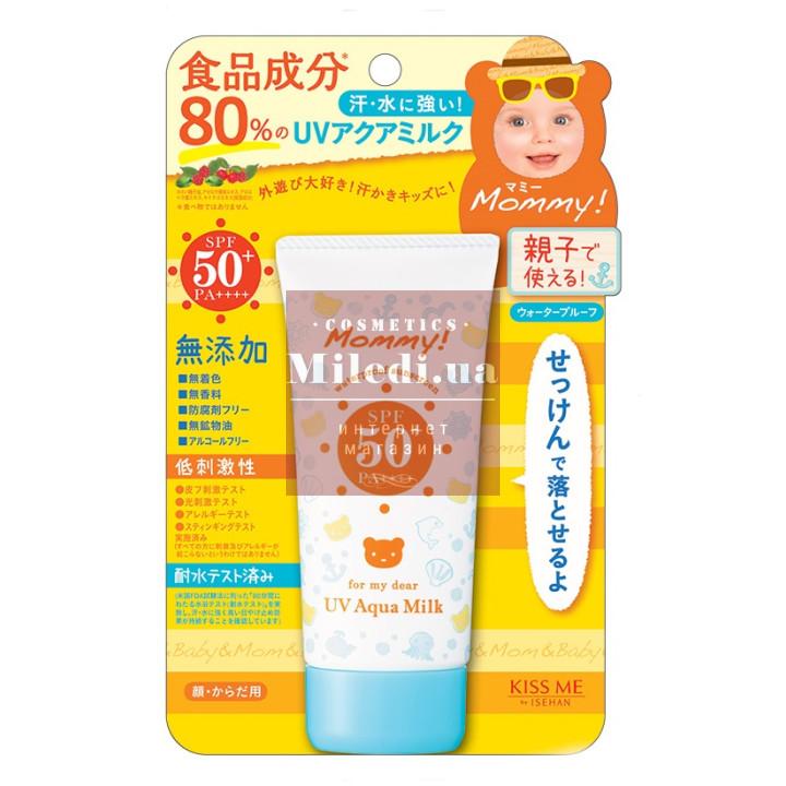 Солнцезащитное водостойкое молочко SPF50+ - Isehan Mommy UV Aqua Milk SPF50+ P++++