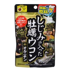 Биодобавка Экстракт устрицы и куркумы (на 30 дней) - Itoh Oyster & Tumeric Extract Plus Ornithine Ball