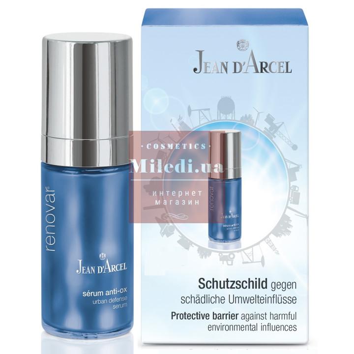 Увлажняющая антиоксидантная сыворотка для лица - Jean d'Arcel Serum Аnti-Оx Renovar