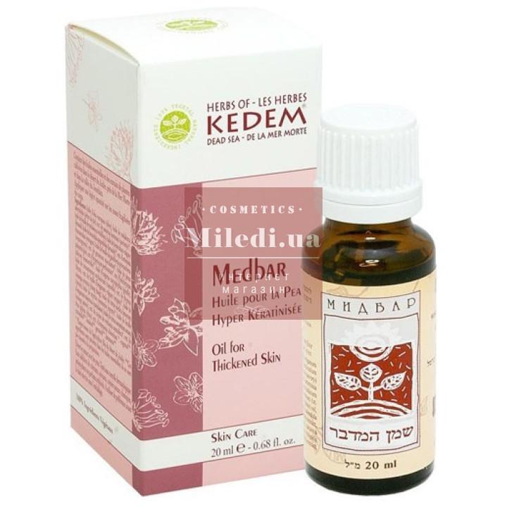 Масло противовоспалительное Мидбар - Kedem Medbar
