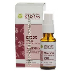 Композиция масел для восстановления тканей, сосудов и клеток кожи Макабим - Kedem Maccabim