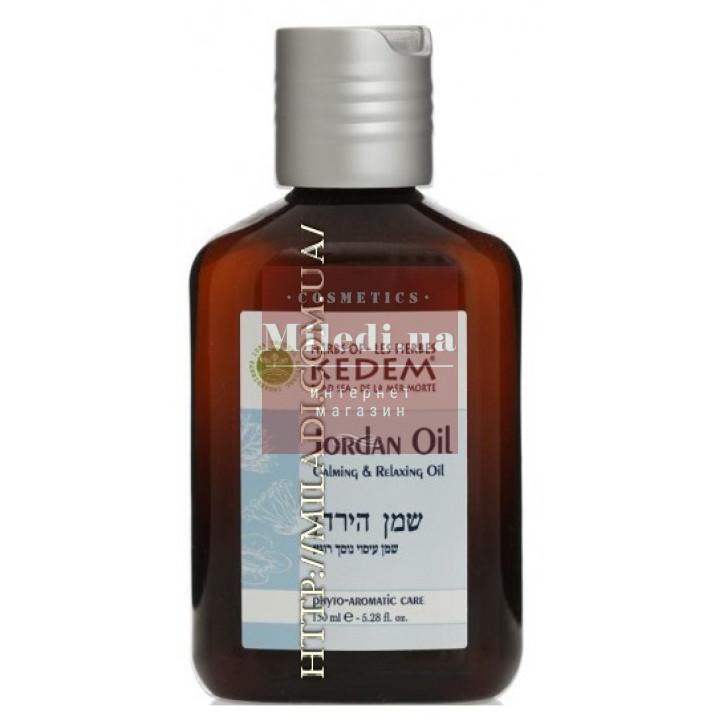 Масло для расслабляющего массажа Иордан - Kedem Jordan oil