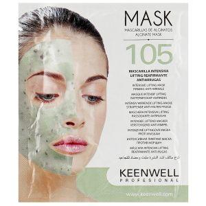 Интенсивный лифтинг, 125мл+25гр - Keenwell Intensive Lifting Reaffirming Anti-Wrinkle Mask
