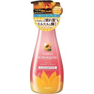 Бальзам-ополаскиватель для блеска волос - Kracie Dear Beaute Himawari Oil In Conditioner Gross & Repair