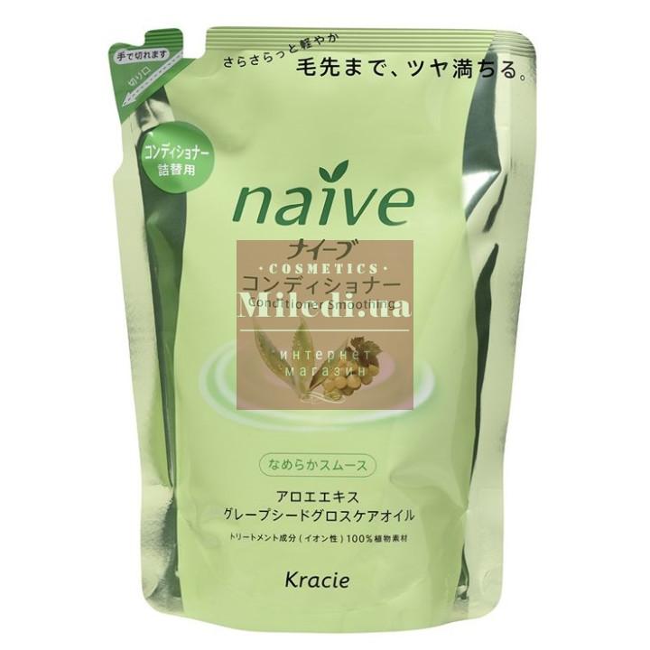 Бальзам-ополаскиватель с экстрактом алоэ и маслом виноградных косточек (сменная упаковка) - Kracie Naive Conditioner
