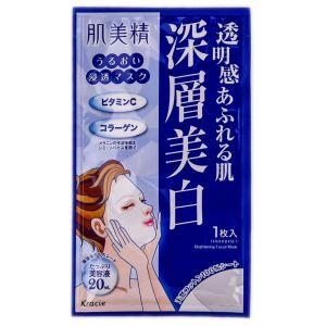 Тканевая увлажняющая отбеливающая маска (Краси) - Kracie Hadabisei