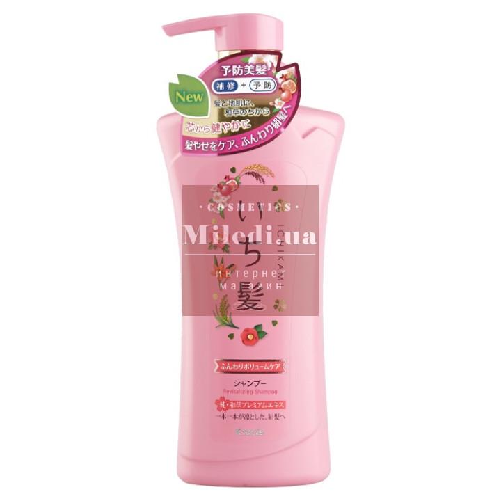 Восстанавливающий шампунь для объема волос с ароматом граната (Краси) - Kracie Ichikami Revitalizing Shampoo