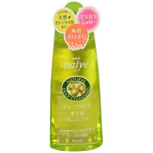 Гидрофильное масло для демакияжа и очищения - Kracie Naive Deep Makeup Cleansing Oil