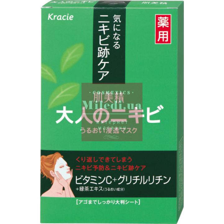 Маска для проблемной зрелой кожи лица (5шт) - Kracie Hadabisei Moisture Green Tea Anti-shine Acne Care Mask