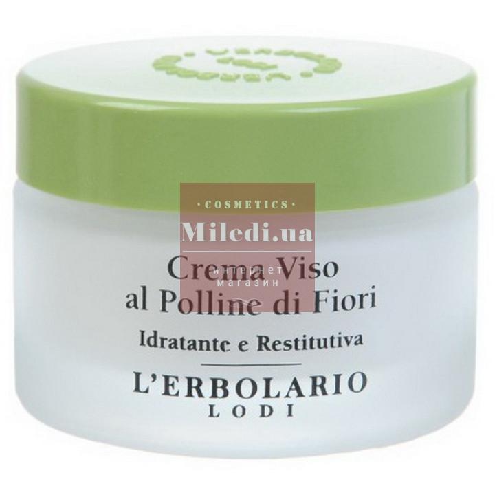 Крем увлажняющий с цветочной пыльцой - L`Erbolario Crema Viso al Polline di fiori, 50мл