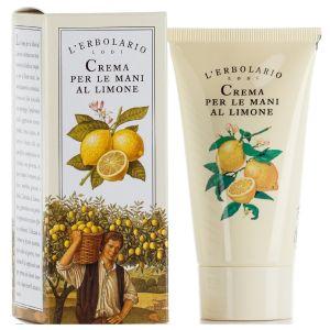Крем для рук Лимонный, 75мл - L`Erbolario Crema per le Mani al Limone
