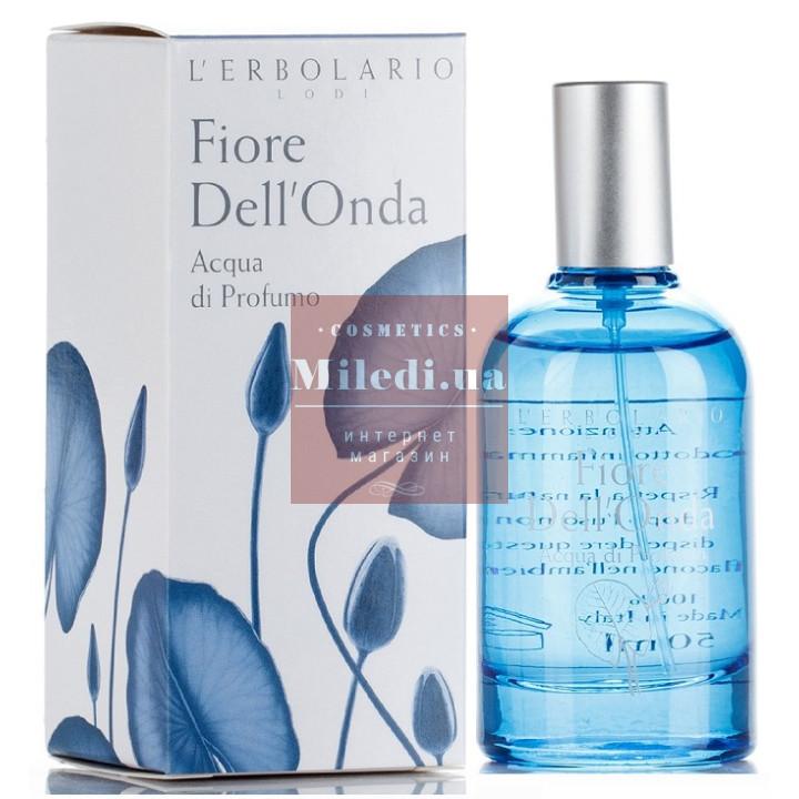 Парфюмированная вода Голубой лотос - L`Erbolario Acqua di Profumo Fiore Dell'Onda