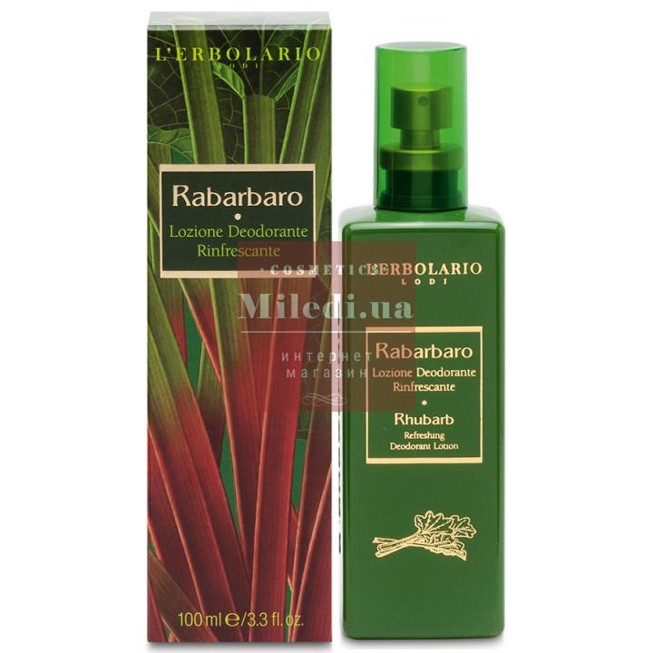 Дезодорант-лосьон для тела Ревень - L'Erbolario Lozione Deodorante Rinfrescante Rabarbaro, 100мл