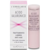 Бальзам для губ с гиалуроновой кислотой, 4.5мл - L'Erbolario Trattamento Labbra Acido Ialuronico