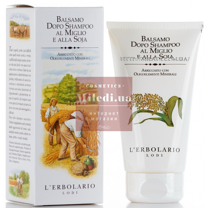 Бальзам для волос на базе проса и сои - L`Erbolario Вalsamo Dopo Shampoo al Miglio e alla Soja