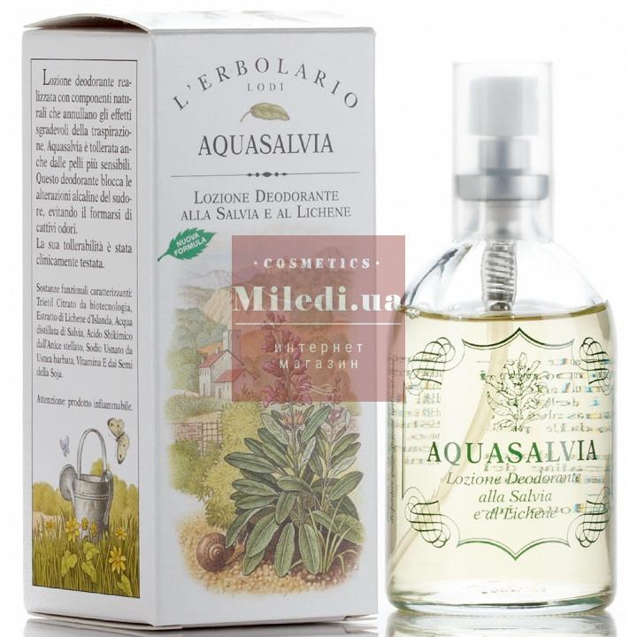 Дезодорант-вода на основе экстракта шалфея - L`Erbolario Aquasalvia Lozione Deodorante Alla Salvia e Al Lichene, 100мл