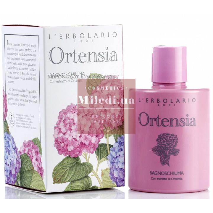 Гель для душа / Пена для ванны Гортензия - L`Erbolario Bagnoschiuma Ortensia